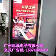 福建福州三星82寸工业液晶显示器图片