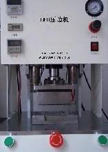 供应LED焊线机3大功率LED焊线机HS-865型金丝引线键合机LED手动金丝球焊机/邦定机设备批发