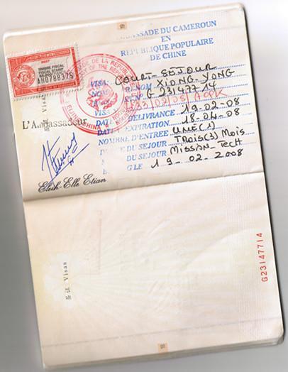 喀麦隆商务签证图片|喀麦隆商务签证样板图|喀