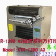 液压工具标识印刷机图片