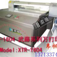 打火机标识印刷机图片