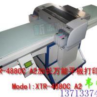 农用工具标志印刷机