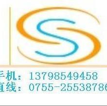 sgs认证深圳公司,SGS认证电话,深圳SGS认证图片