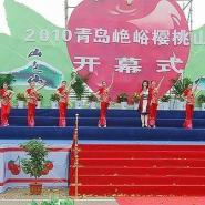 青岛庆典公司奠基庆典封顶仪式图片