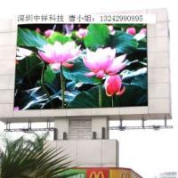供应成都高亮节能LED广告显示屏