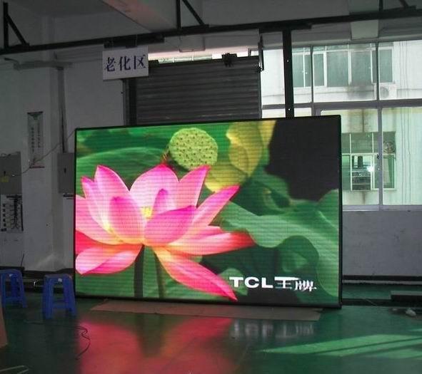 供应重庆广场led高清节能显示屏