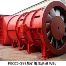 新疆风机厂矿用风机局扇风机风筒