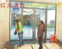 供应深圳服装企业清洁公司深圳红点清洁批发