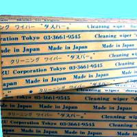 供应无尘纸生产厂家-进口无尘纸