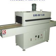 供应印刷烘干隧道炉厂家供应商