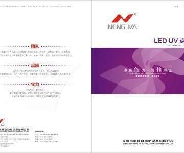 供应LED点光源价格;LED点光源厂家;LED点光源性能图片