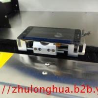 供应大屏玻璃贴合固化机-价格-报价-生产厂家