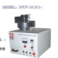 供应UV炉;UV炉报价;UV炉供应商