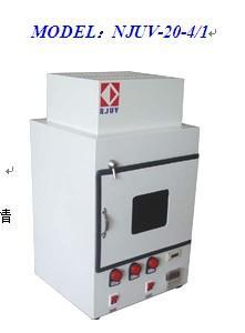 供应江苏省UV固化机;UV固化机报价;UV固化机生产厂家