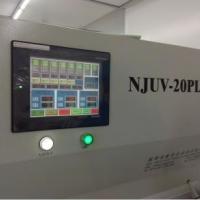 供应触摸屏TPLOCA一体固化机-玻璃TP设备厂家