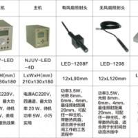 供应上海LED点光源uv机上海点光源机