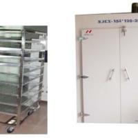 供应工业无尘烤箱厂家厂商供应商-专业生产无尘烤箱-无尘烤箱报价