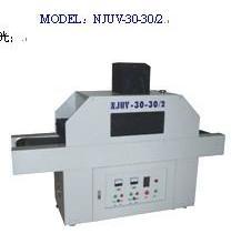 供应厂家供应低温uv光固机-UV设备-UV固化机
