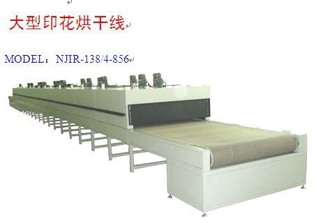 供应江苏玻璃丝印烘干线生产厂家供应商