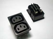 厂家供应高品质品字母座 品字形母座 品字尾母座 AC电源母座