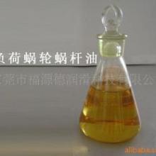 半合成蜗轮蜗杆油,合成蜗轮蜗杆油,重负荷蜗轮蜗杆油半合成蜗轮蜗杆