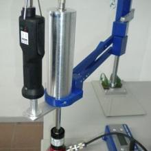 供应电动扭力螺丝刀