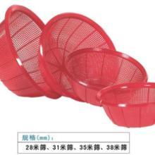 供应深圳旭日联宏日用塑料米筛批发