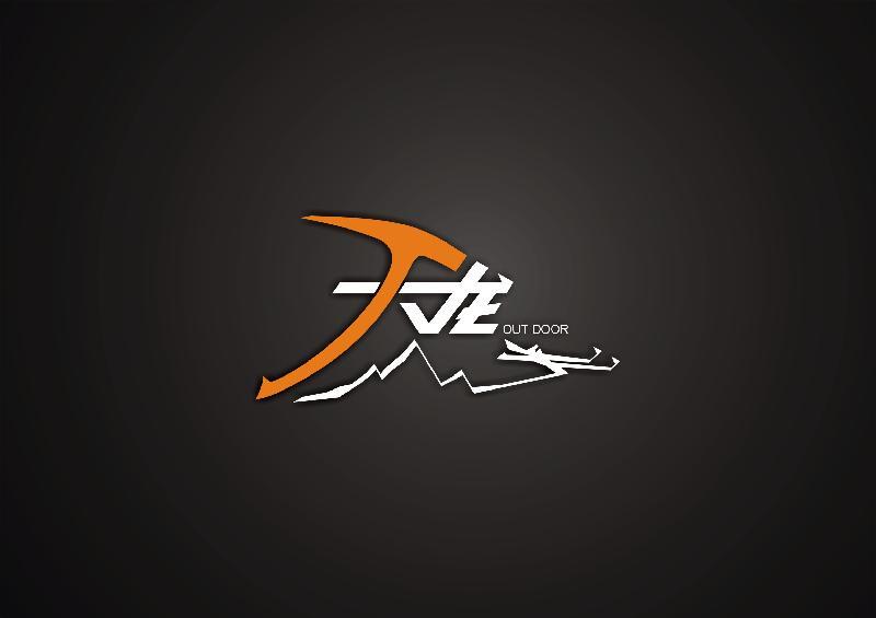 武汉天龙体育运动管理咨询有限责任公司