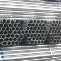 供应西安镀锌钢管报价 镀锌钢管 镀锌钢管价格 镀锌钢管批发零售