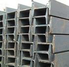 供应西安热轧H型钢 西安H型钢  西安H型钢报价 西安H型钢批发