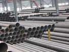 供应包钢31x4六米定尺45钢管
