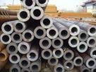 供应20G高压化肥专用管,化肥专用管20G价格,20G化肥专用管