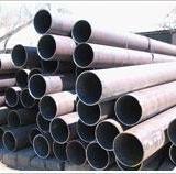 供应无缝钢管平凉无缝钢管
