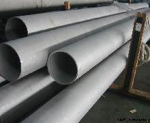 供应304L不锈钢无缝管304L不锈钢管 316不锈钢管无缝管图片