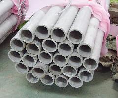 供应平凉不锈钢管
