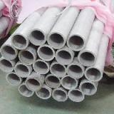 供应西安316L不锈钢管供应商