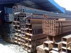 供应陕西钢管公司