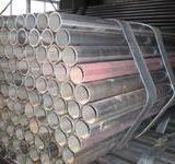 供应焊管规格