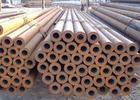 供应船舶用无缝钢管厂