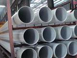 供应用于大棚的镀锌大棚管/西安镀锌大棚管