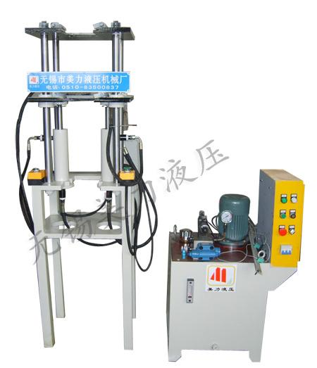 【无锡非标小型液压机】∮无锡美力液压机械∮工艺图片