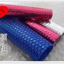 批发防静电气泡袋气泡膜 气垫膜泡泡袋包装材料图片