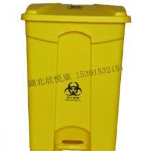 供应80L医疗脚踏垃圾桶医疗污物桶图片