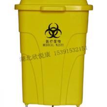 供应70L金属脚踏板医疗垃圾桶污物桶图片