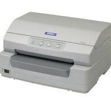 供应河南爱普生20K证书打印机