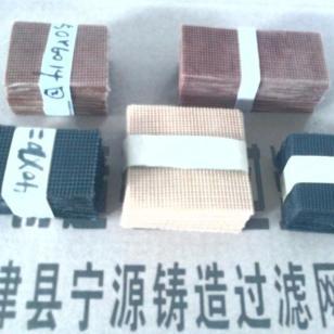 湘潭市铸造过滤网生产供应商图片