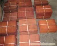 供应机床铸件专用铸造过滤网