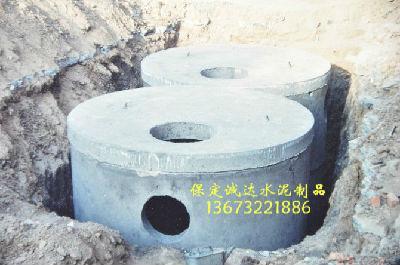 预制钢筋混凝土化粪池2号化粪池图片