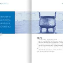 供应无锡纸类印刷无锡样本印刷设计