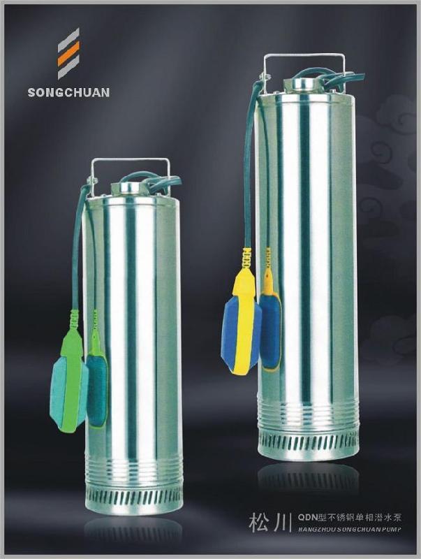 供应杭州松川潜水泵单相不锈钢潜水泵